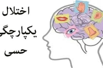 بهترين كاردرماني ذهني